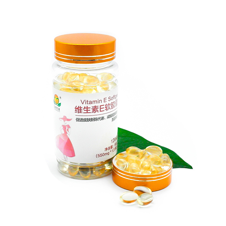 Vitamin E Softgel.jpg